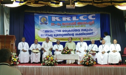 Participation of Fr. Provincial in the the 31st general assembly of the KRLCC